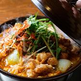 のりを 阪神尼崎店のおすすめ料理2
