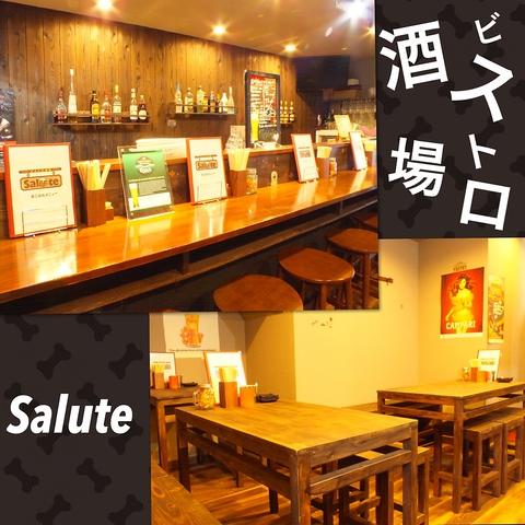 小餐馆酒吧Salute image