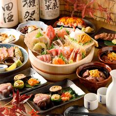 なまら屋 立川店のおすすめ料理1