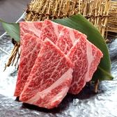 焼肉ダイニング あんぎゅう an牛 金沢のおすすめ料理2
