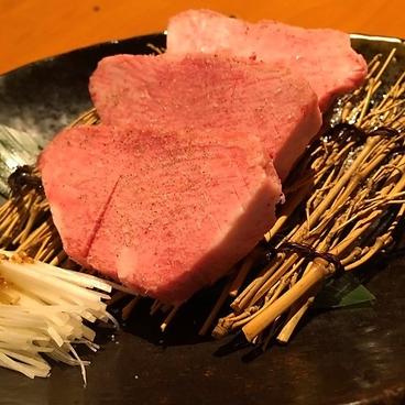 炭火焼肉 あもんのおすすめ料理1