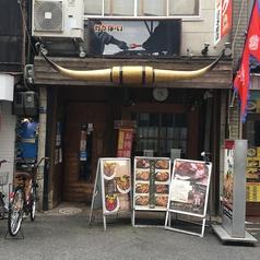 かうぼーい 日本橋店の写真