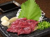 ここから 志村三丁目のおすすめ料理3