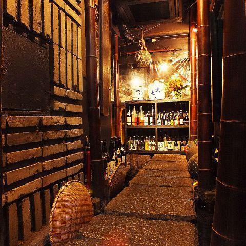 江戸時代の漁師小屋をイメージした店内。渋谷とは思えない落ち着いた空間で癒しと安らぎを感じられます。各種ご宴会にぜひご利用ください。