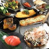 京ちゃばな 京橋京阪モール店のおすすめ料理2