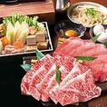 宴会に最適なコースは4,980 円(税抜)~でご提供しております。上質なお肉を使ったすき焼きは宴会を盛り上げること間違いなし!「錦盛り すき焼きセット」では、すき焼きだけでなく当店自慢の焼肉も楽しめます!