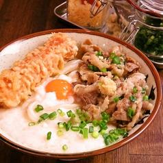 綾歌うどんのおすすめ料理1