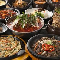 コースでもアラカルトでも、本場の韓国料理が楽しめる♪
