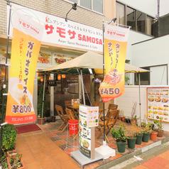 アジアン スパイス レストラン&カフェ サモサ 横浜吉野町店の雰囲気1