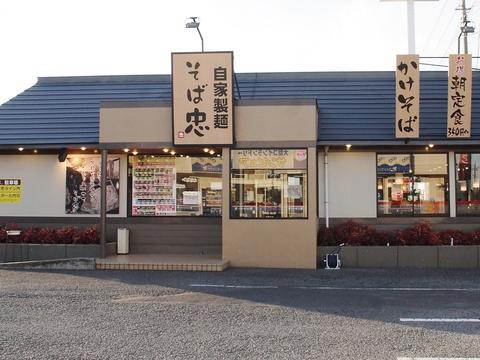 打ち立て、茹で立ての麺がしこしこ!セルフサービス方式の美味しい日本蕎麦店。