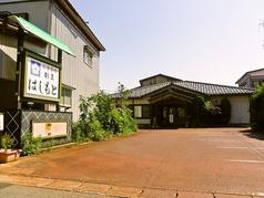 鶴岡の写真