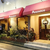 ペスカードス PESCADOS 藤沢店の詳細