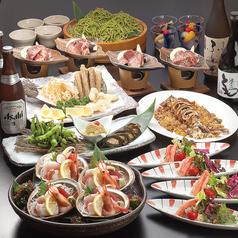 さかな問屋 浜庖丁 千葉西口店のおすすめ料理1