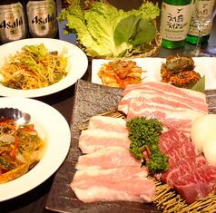 韓国料理 丸のおすすめ料理1