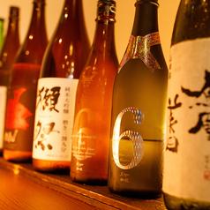 個室居酒屋 鶏の吉助 千葉駅前店の特集写真