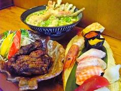 寿司割烹 あらきの写真