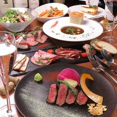 肉バルSHOW's dining 祇園店の写真