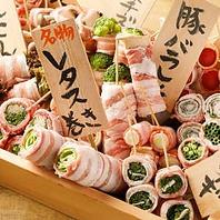 国産野菜を使用した安心安全な美味しい博多野菜巻き!