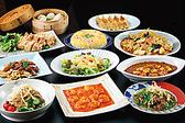 暖龍 宮の森店のおすすめ料理3