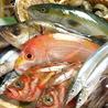 日本海庄や 大森店のおすすめポイント1