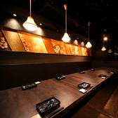 地鶏個室居酒屋 近藤 五反田店の雰囲気3
