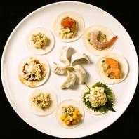 餃子専門店自慢の変わり餃子は常時10種以上!