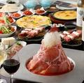 コラーゲン鍋と串焼き居酒屋 ザ・美鍋 恩 赤羽店のおすすめ料理1