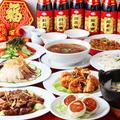 華龍飯店 茅場町店のおすすめ料理1