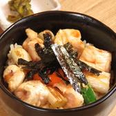 焼鳥やまなかのおすすめ料理3