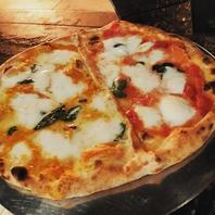まず生地から違う!ピッツァが食べたいなら是非!