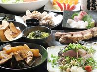 季節の宴コースは3630円!!+1980円で120分[飲放]