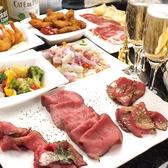 Party Lounge MIRACOSTAのおすすめ料理3