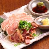 炭火串焼と旬鮮料理の店 あわわ屋のおすすめ料理2