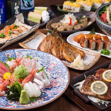 居酒屋 つばき庵のおすすめ料理1