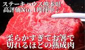ステーキバー ガブリのおすすめ料理2