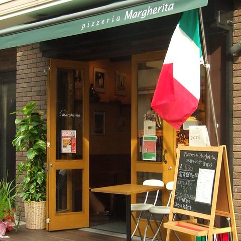 5月より『マルゲリータ』から『ラ・タッパフィッサ』に名前が変わりました☆