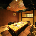 完全個室の掘りごたつ式のお部屋。14名様までご案内可能。ゆったりと足を延ばして寛ぎながらお食事を楽しんで頂けます。