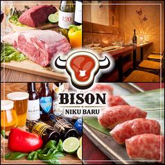 肉バル BISON バイソン 八王子店特集写真1