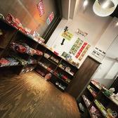 縁だこ 静岡富士駅前店の雰囲気3
