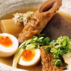 料理メニュー写真【おまかせ】 おでん盛り合わせ(5品)
