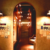 【VIP個室×貸切】【完全個室】全5部屋の個室は全て完全個室