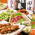 八剣伝 京王堀之内店のおすすめ料理1