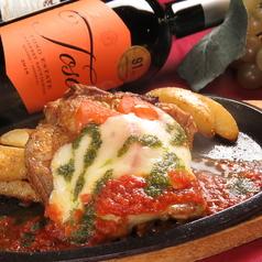 イタリアンチキンステーキ(200g)