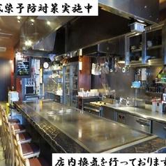 情熱鉄板! お好み焼き 川創 本店の雰囲気1