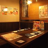 牛繁 ぎゅうしげ 富士見台店の雰囲気3