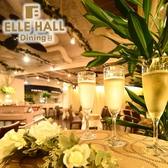 ELLE HALL Dining エルホールダイニング 名古屋駅のグルメ