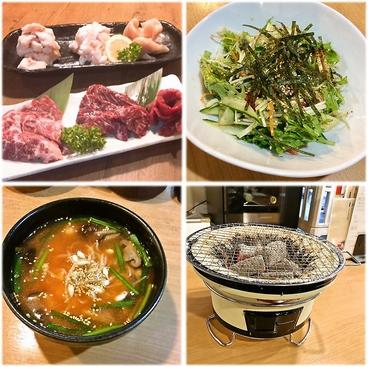 大和田一番長のおすすめ料理1