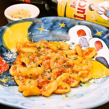 オステリア・ヴォーノのおすすめ料理1
