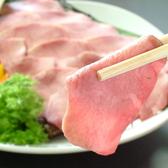 タン料理 茗祇家 チャギヤのおすすめ料理3