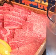 大衆焼肉 しゃぶしゃぶ O輪のおすすめ料理1